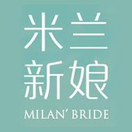 米兰新娘婚纱摄影 (宝安总店)