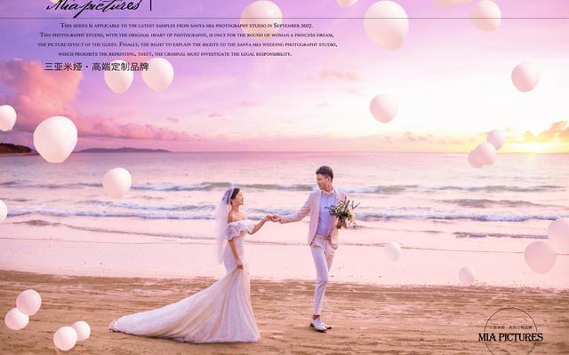 三亚米娅婚纱摄影每日客照欣赏