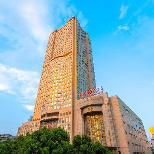 潇湘华天大酒店