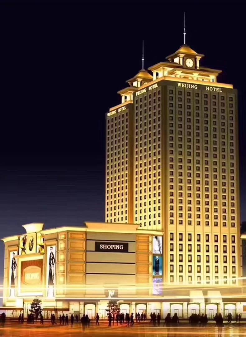 沈阳北约客维景国际大酒店宴会厅