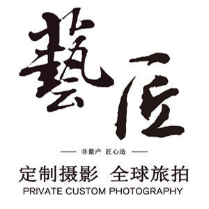 礼县艺匠婚纱摄影
