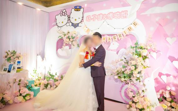 【520优惠活动】粉色ins梦幻唯美婚礼