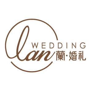 蘭CLUB婚礼策划(石景山店)