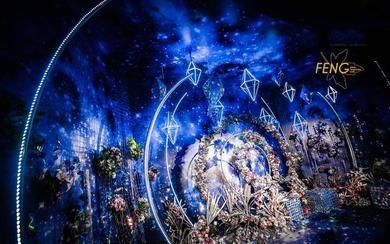 星空主题婚礼《时光的轨迹》