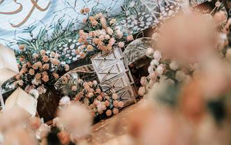 【春风十里】小预算 小场地 春季超值婚礼布置