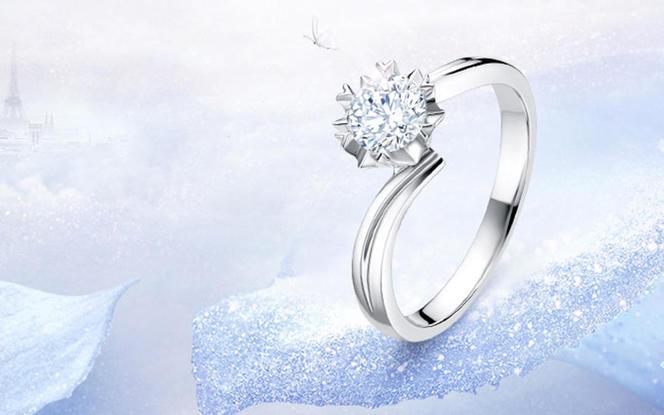 1克拉GIA机构认证雪花款求婚女戒