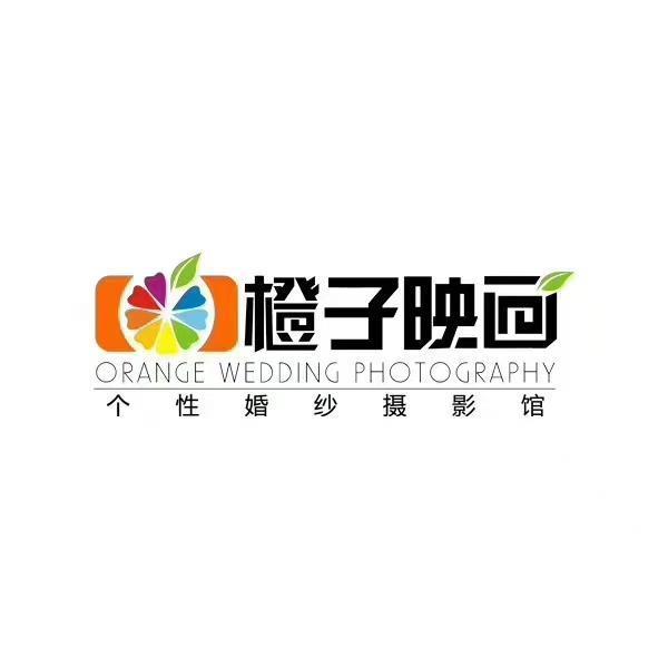 永州市冷水滩区橙子映画个性婚纱摄影店