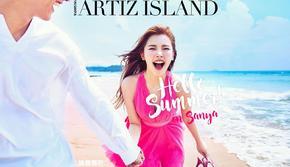韩国艺匠—三亚旅拍【Artiz Island】