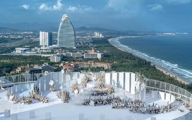 三亚海棠湾红树林度假酒店婚礼套餐