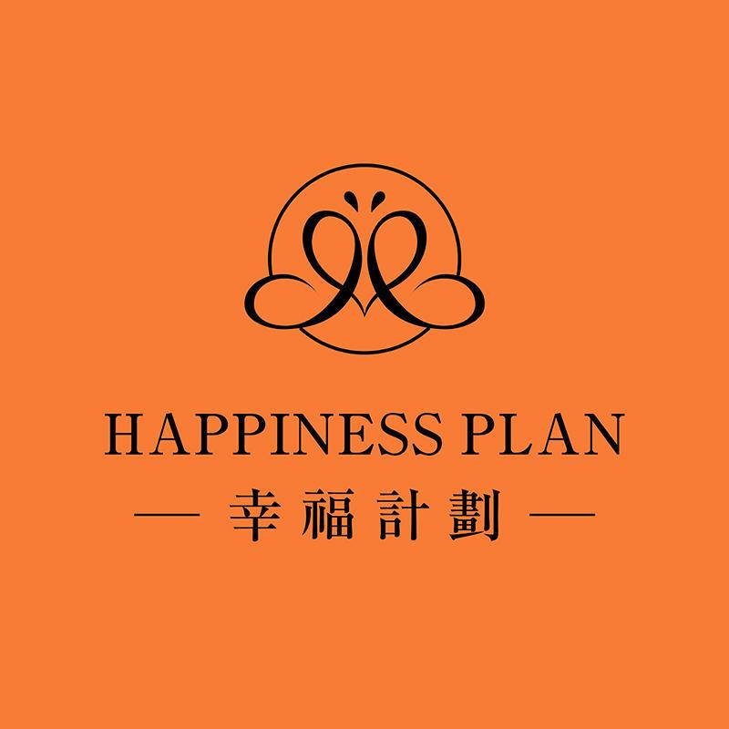 三亚幸福计划婚礼