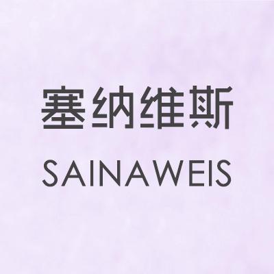 塞纳维斯婚纱摄影(马鞍山店)