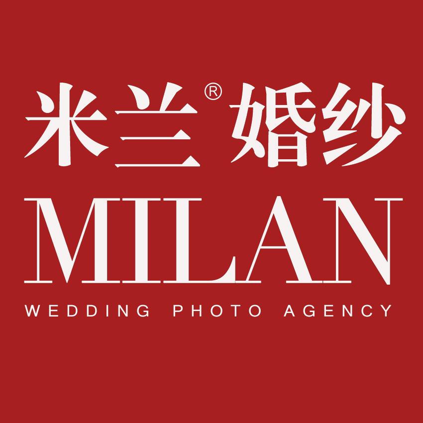 米兰新娘婚纱摄影(深圳总店)