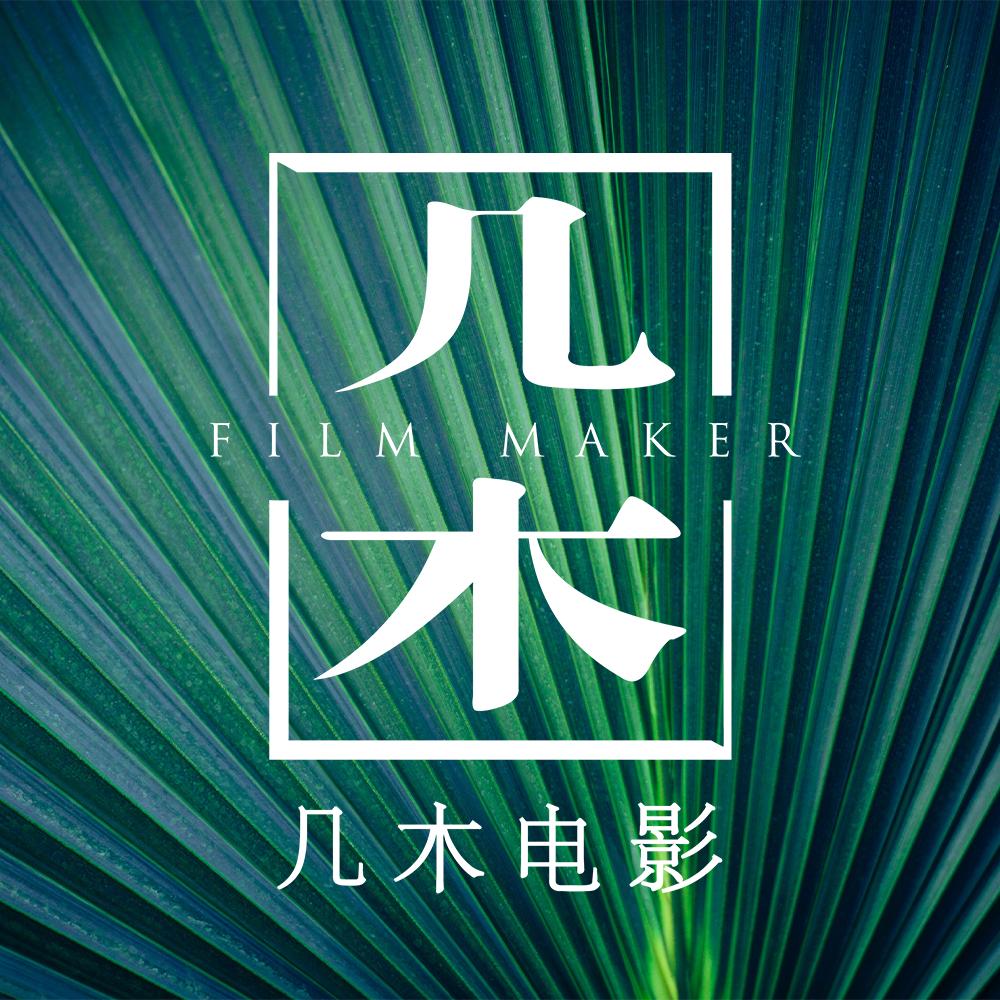 JIMU几木电影官方旗舰店