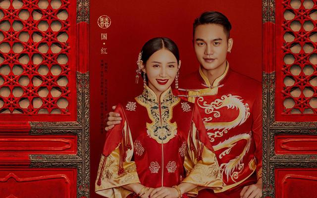 新中式系列 - -【囍】