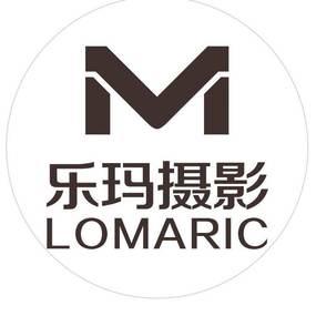 芜湖乐玛婚纱摄影官方店