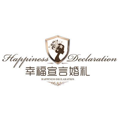 幸福宣言婚礼