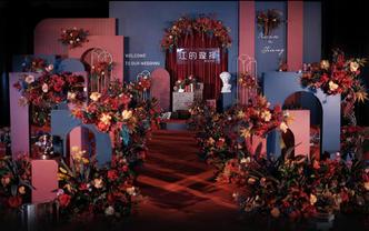 【拾忆】红蓝撞色婚礼/《新意》