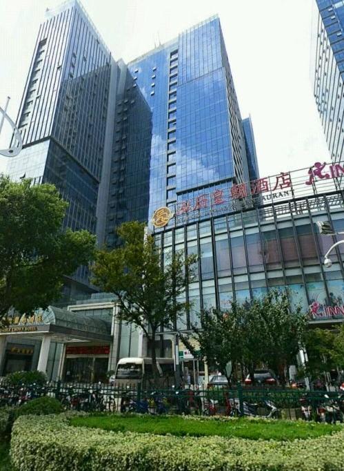 泓历新禧酒店(东亭店)