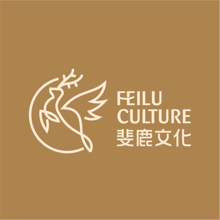 九江斐鹿文化南笙婚礼