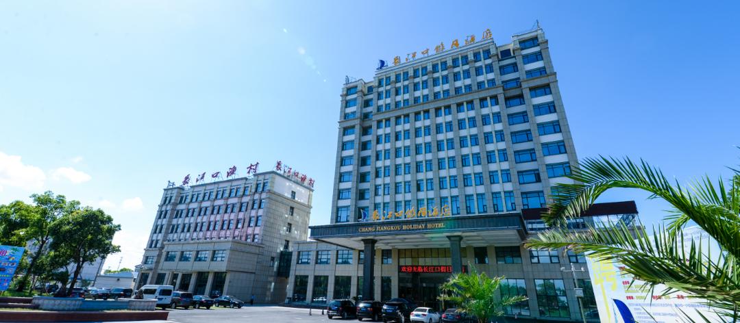 太仓浏河长江口假日酒店