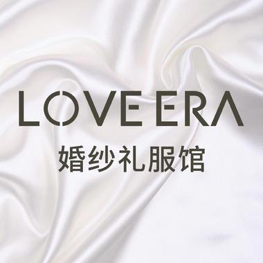 Love Era 爱时代国际婚纱馆
