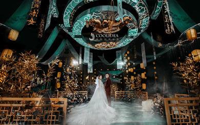 上古奇书布阵的新中式婚礼——源初晴起时