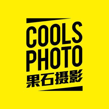 果石摄影(武汉总店)