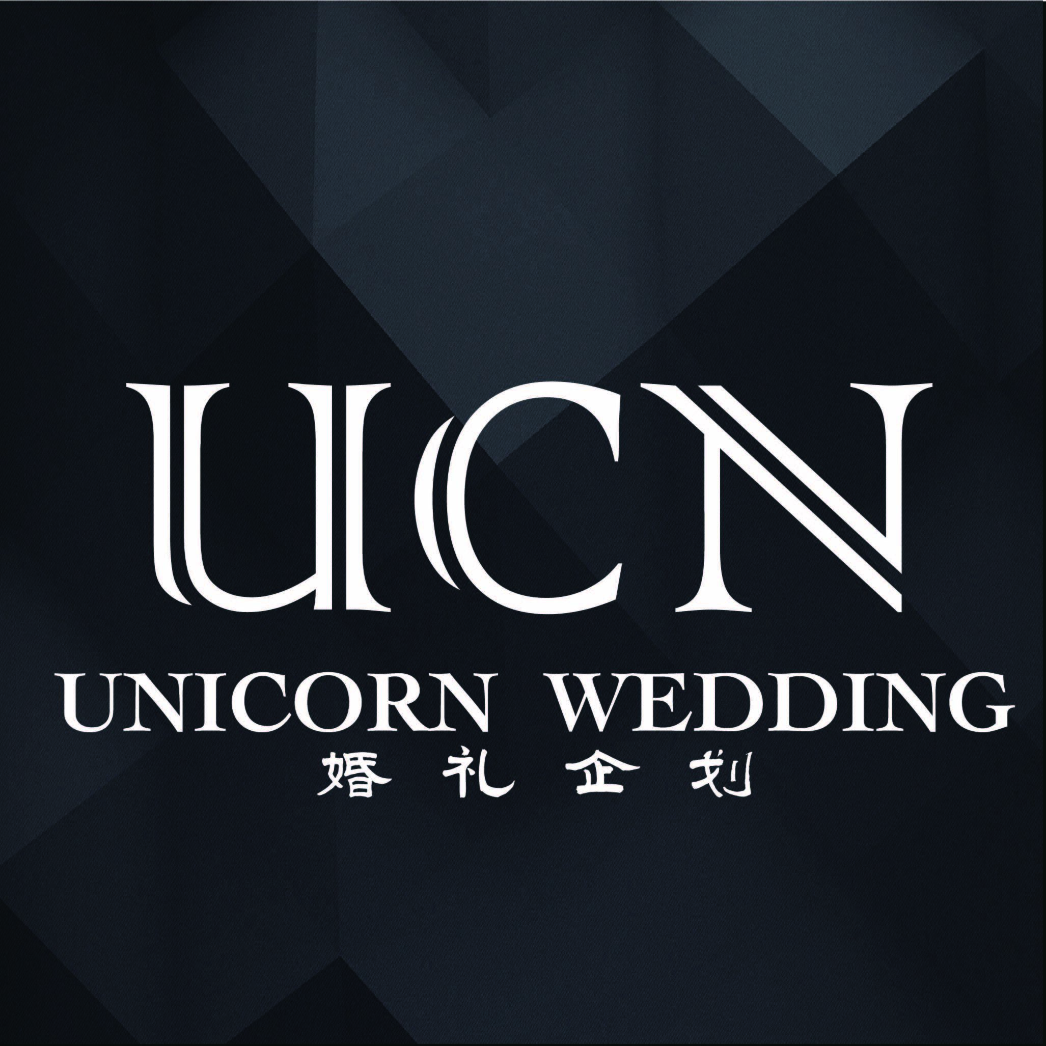 UCN婚礼企划