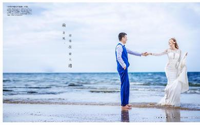 网红海岛婚纱旅拍+旅行电影