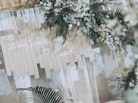飞凌婚礼丨白绿色森系婚礼    预算不到两万 !