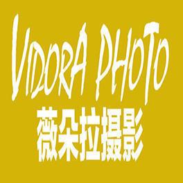 江油市薇朵拉摄影