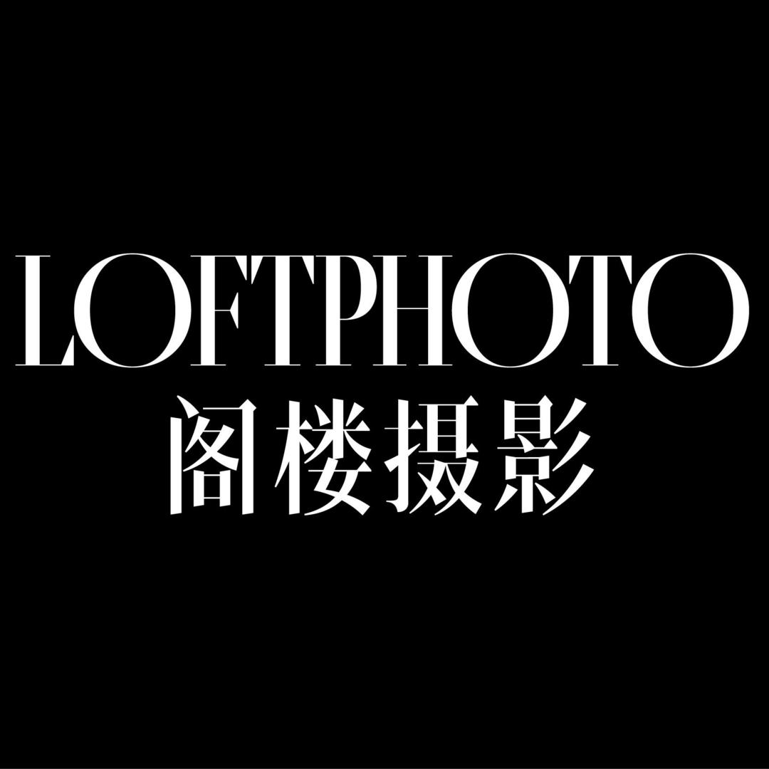 阁楼婚纱摄影LOFT PHOTO