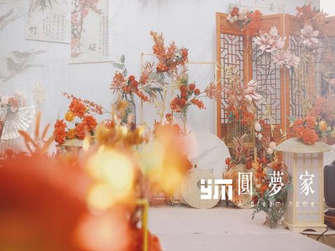 【圆梦家】橘红色/秋色婚礼/家门前婚礼/户外婚礼