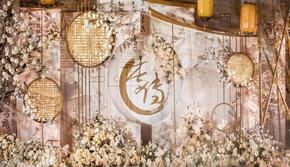 团购套餐-【花好月圆】-新中式古典婚礼-轻奢质感