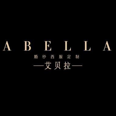 ABELLA艾贝拉婚纱西服定制金牛区店