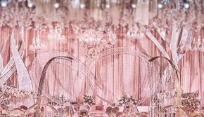 2020 粉色泡泡主题婚礼