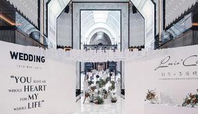 DNA「上海宝丽嘉酒店」白绿清新爱情博物馆