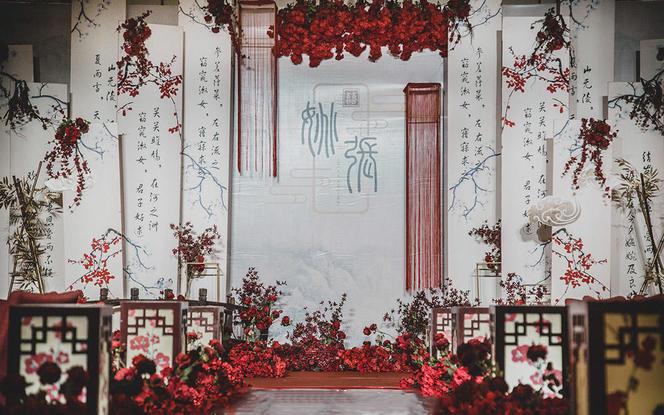 【忆江南】新中式主题(人员+布置+灯光+音响)