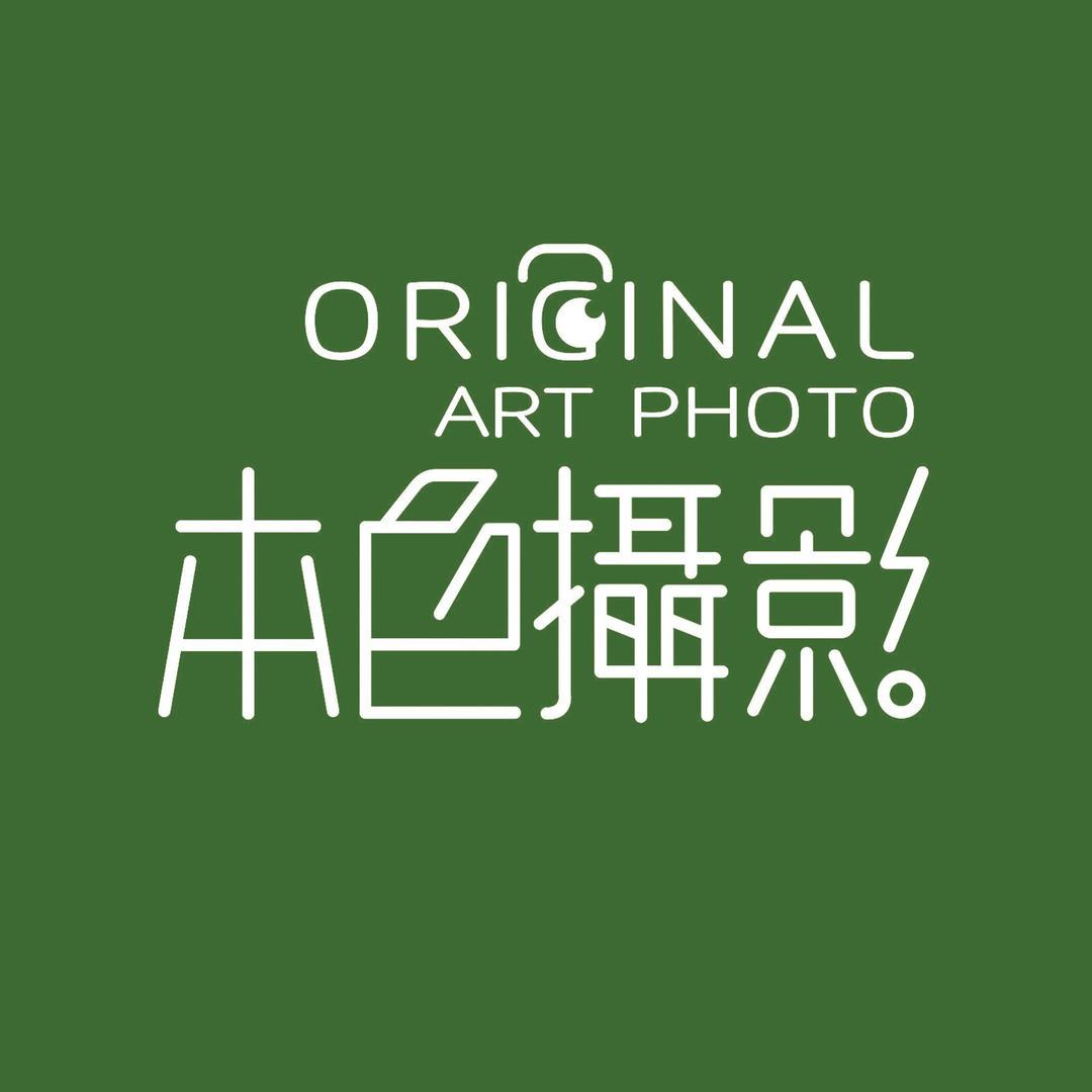 郴州本色婚纱摄影STUDIO