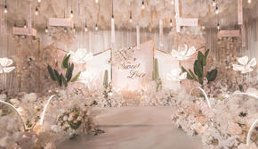 【陌上花开】-香槟金色唯美婚礼-轻奢定制