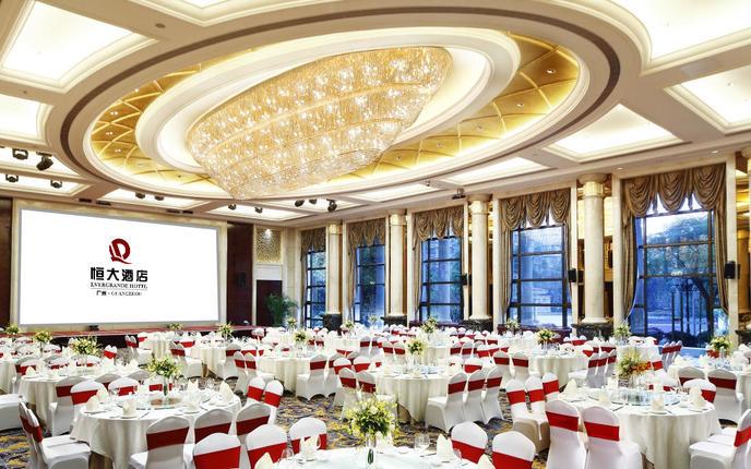 广州恒大酒店