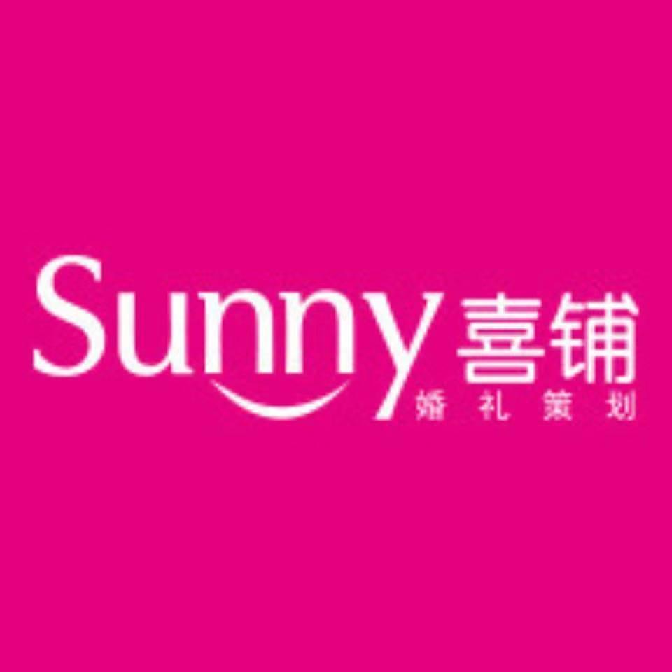 Sunny喜铺婚礼策划(睢宁店)