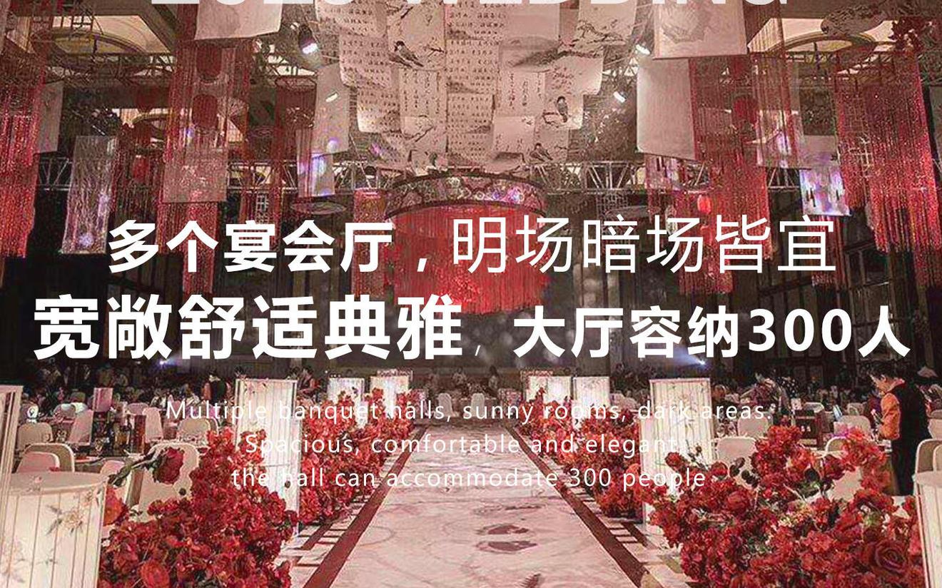 北京飞天大厦酒店