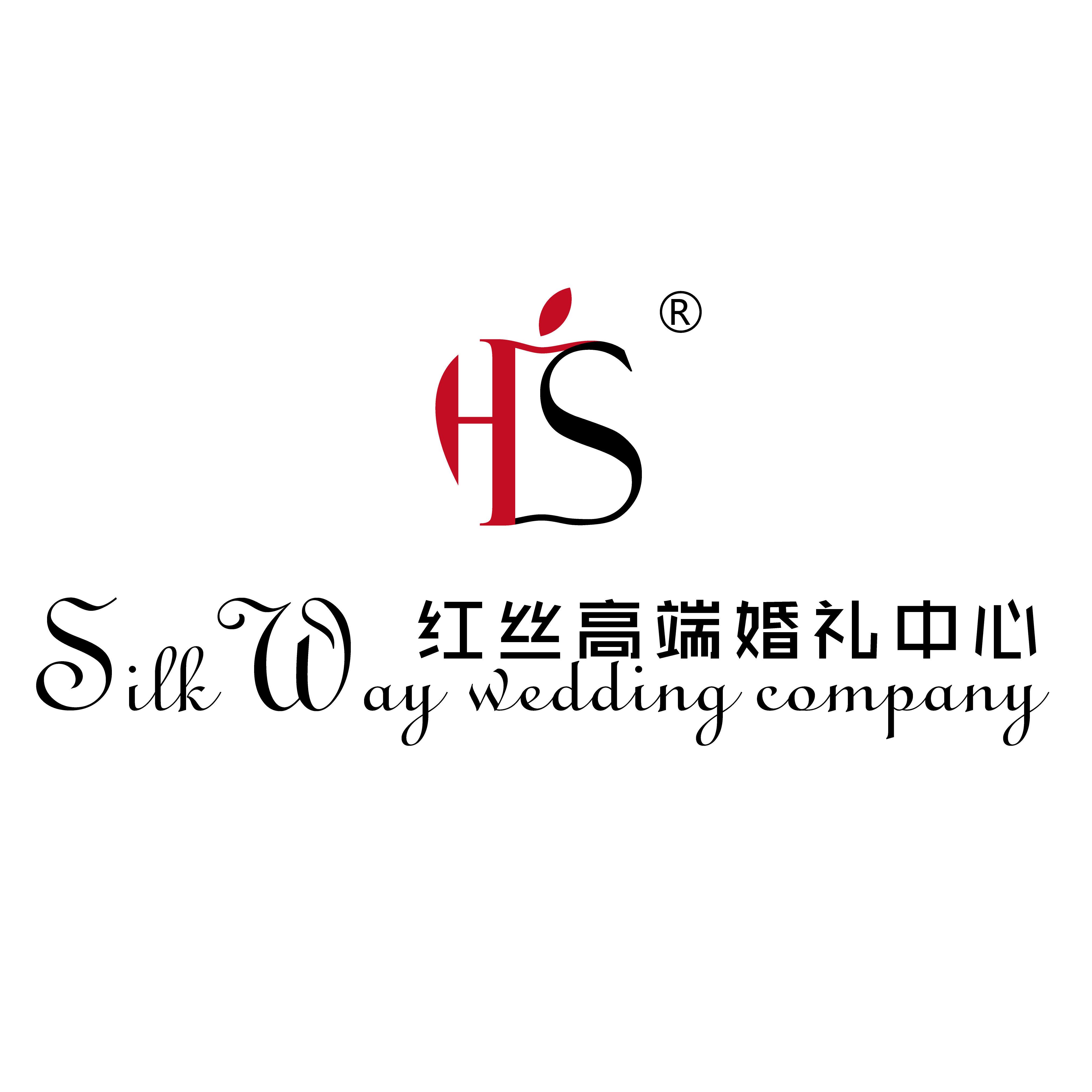 广州红丝高端婚礼中心