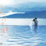 【高星酒店】网红主题/底片全送/全天接机/无隐形