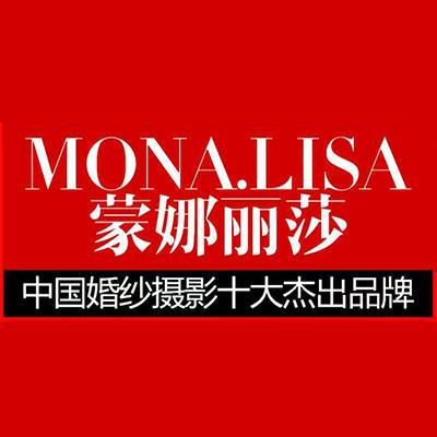 汝南县蒙娜丽莎全球旅拍