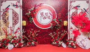 【中式必选】抢眼红色新中式婚礼+司仪+化妆