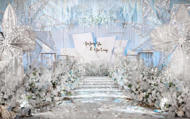 【壹加壹婚禮】冰蓝色案例#带你感受爱情的纯净无暇