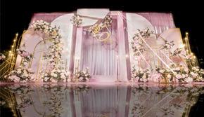 【禾朵私人婚礼定制】--超高性价比!粉色梦幻婚礼