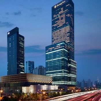 上海静安香格里拉酒店